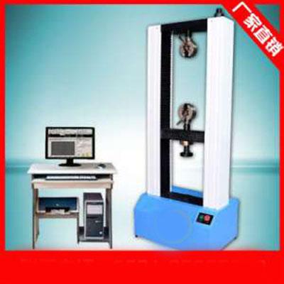 编织袋拉力试验机,编织袋拉力测试机,编织袋拉力检测设备